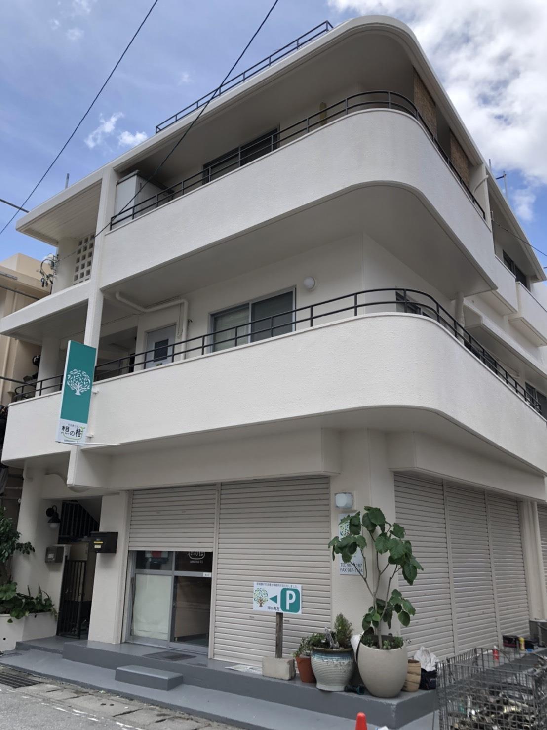 M邸防水塗装工事(リフォーム施工事例)を公開しました。 | 沖縄や那覇でリフォームするなら【株式会社 あうん工房】