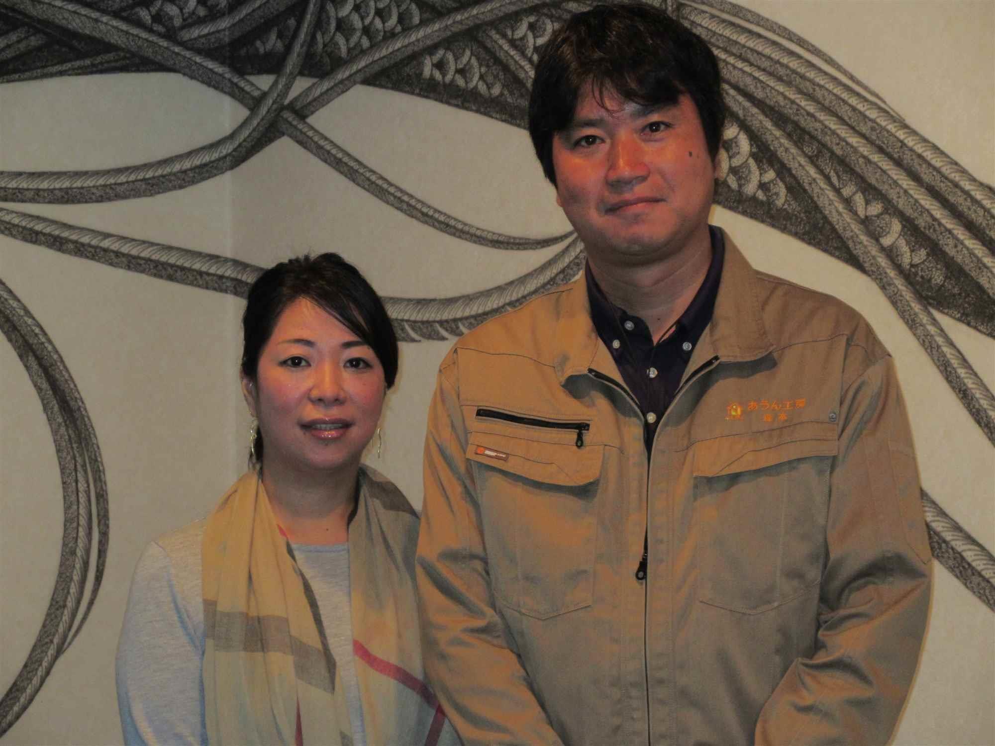 沖縄・那覇のリフォーム 実際のお客様の写真:知人のお話と森本さんの人柄です。