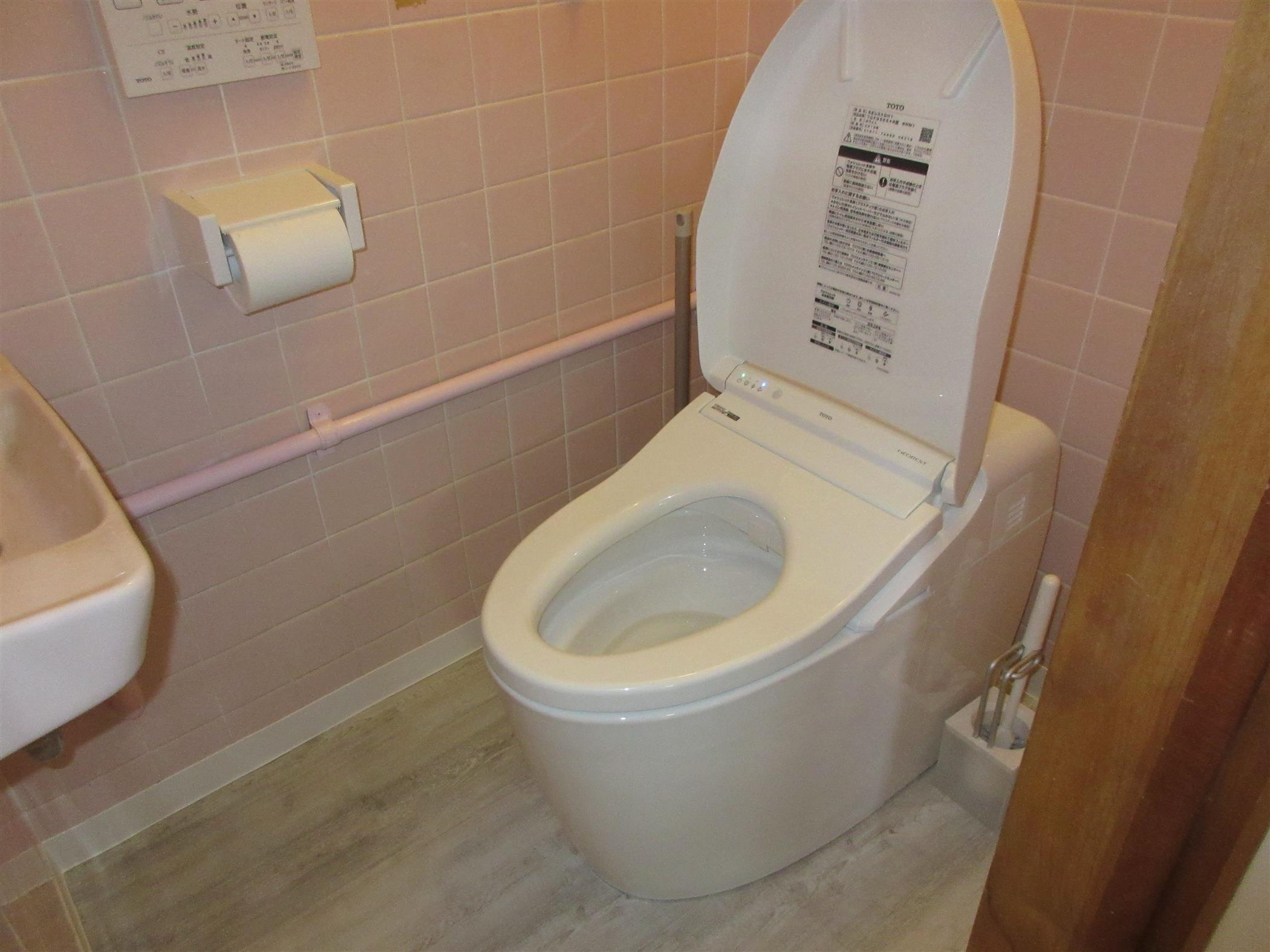タンクレストイレへ(リフォーム施工事例)を公開しました。   沖縄や那覇でリフォームするなら【株式会社 あうん工房】